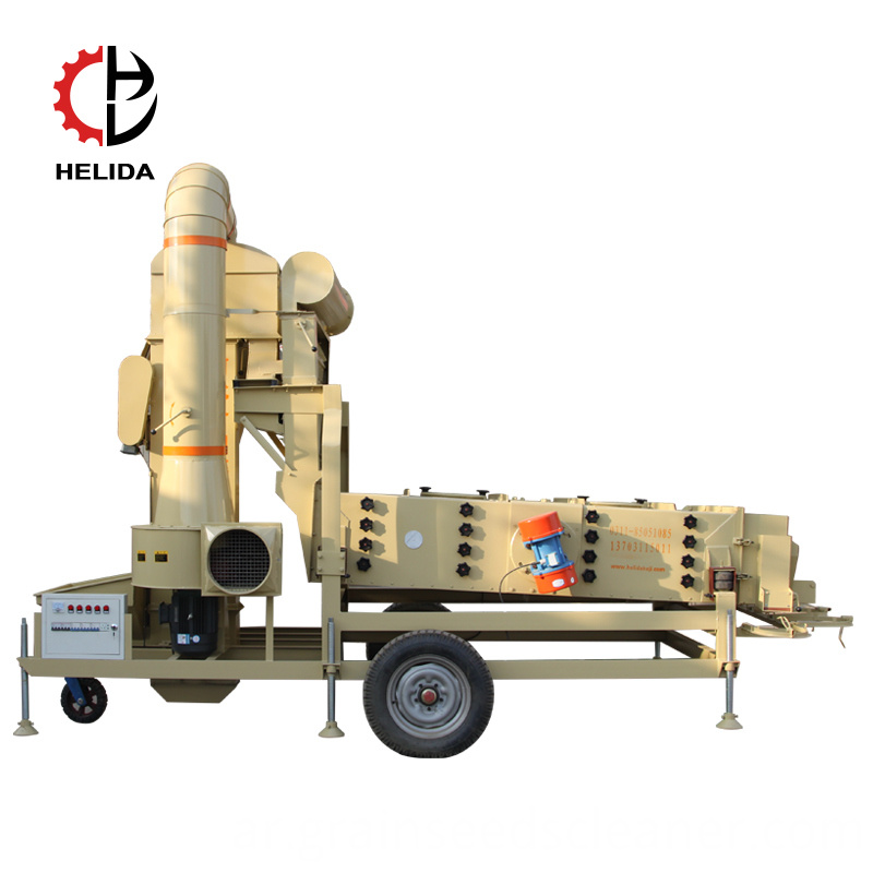 cassia seed cleaning machine