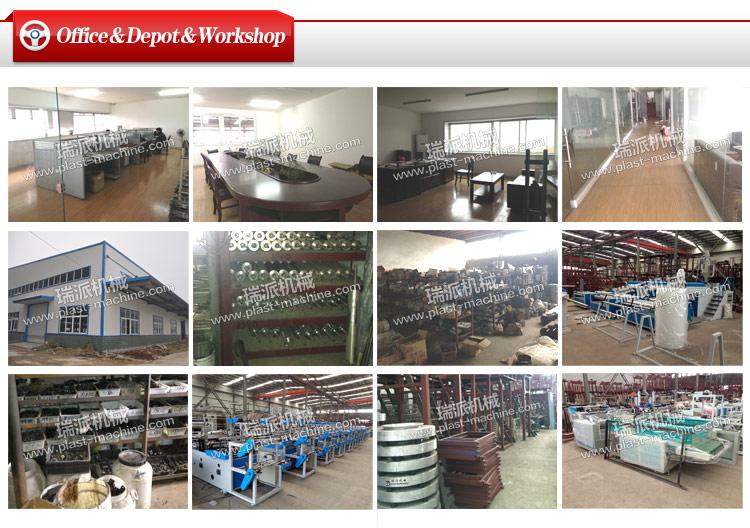 Ruipai Flexographic Printing Machinery