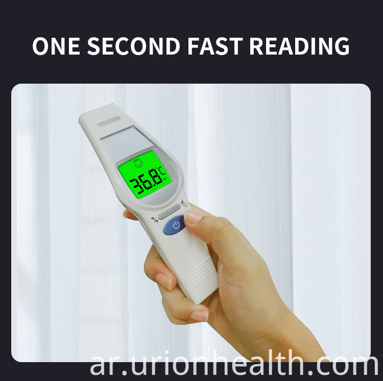 Non-contact Reading Forehead Baby Digital Thermometer Infrared