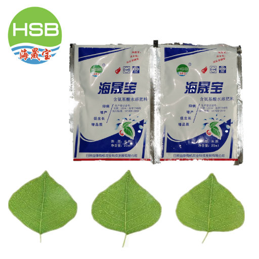 water soluble Amino Acid fertilizer for agriculture