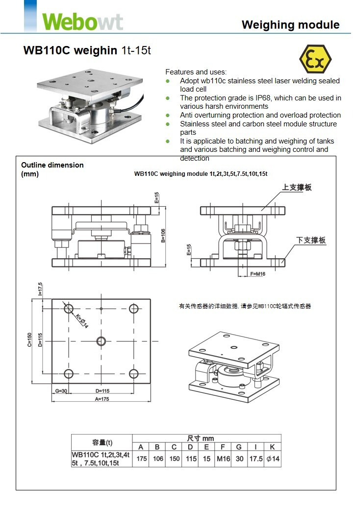 Weighing Load Cell Module