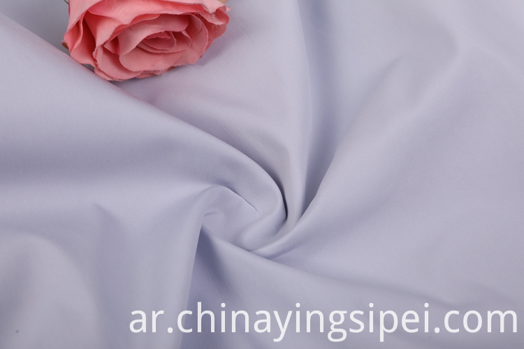 Stock lot Wholesale polyester cotton fabric for gress