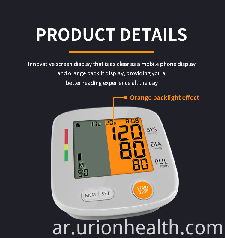 wireless bp Monitor
