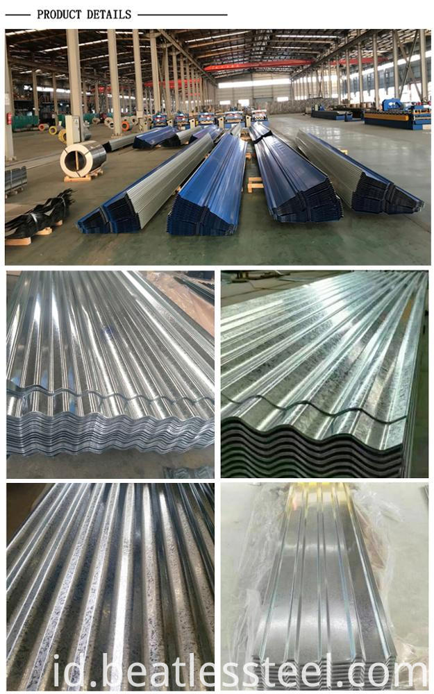 Corrugated Zinc Roof Sheet Price
