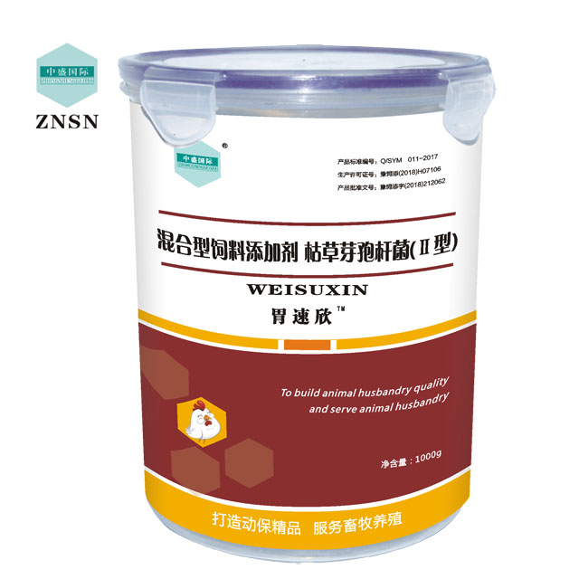 Mixed Feed additives Bacillus subtilis for Chicken
