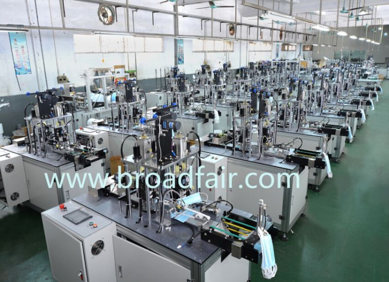 Eye Shield Making Machine Nonwoven Mask (BF-34-A)