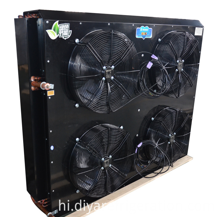 Fnh Vertical Air Condenser