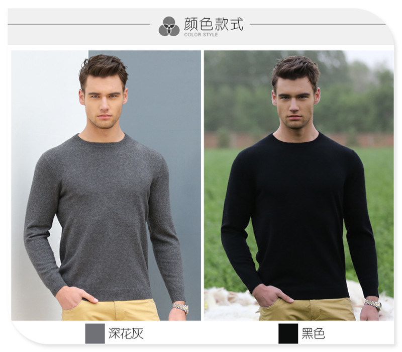 High Quality OEM Man's Cashmere Sweater