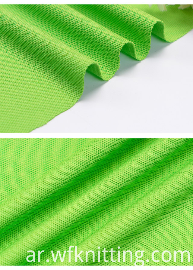 Solid Color Pique Jrsey Fabric