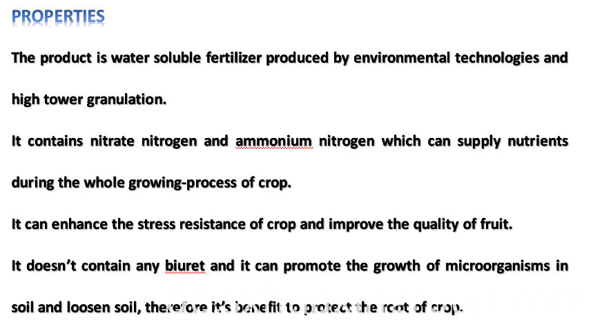 High Tower Nitrogen Fertilizer