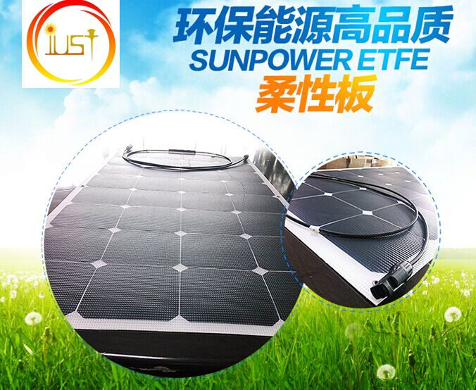 Ultrathin Super Light Flexible Sunpower Solar Panel with ETFE Material