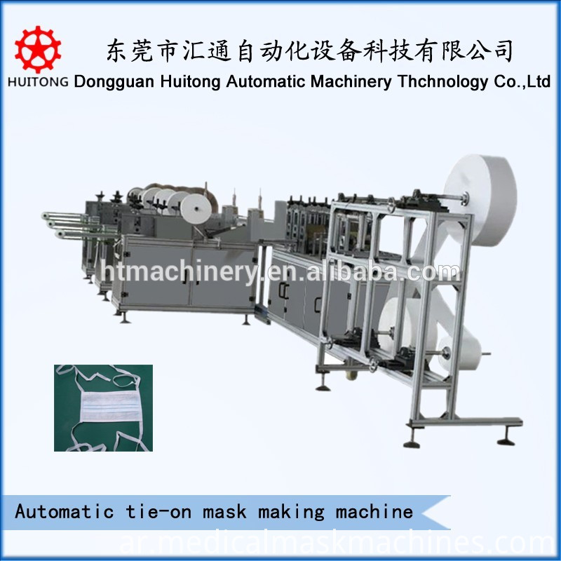 Automatic Tie On Machine Machine