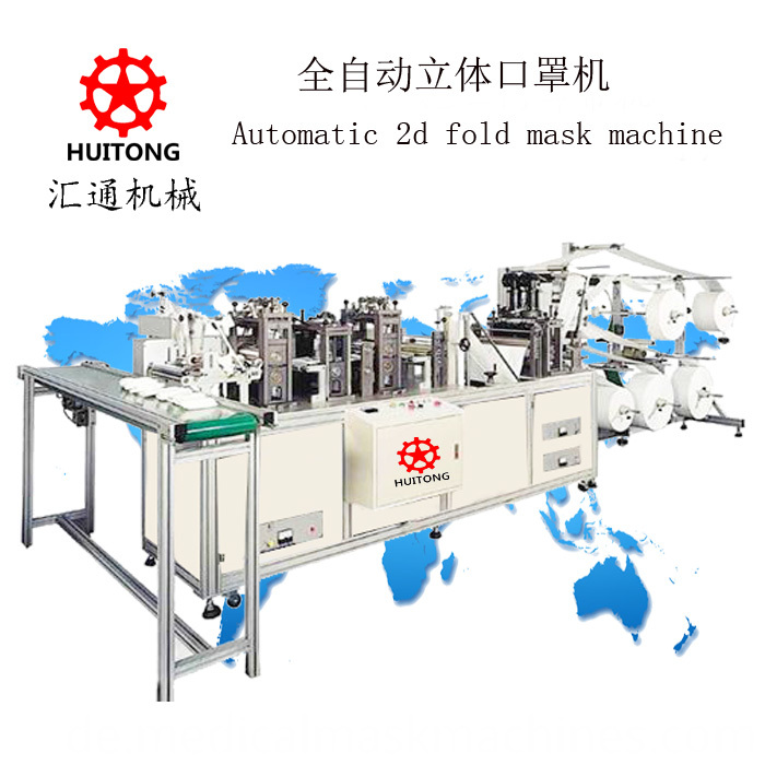Automatic 2D/3D Fold Mask Machine