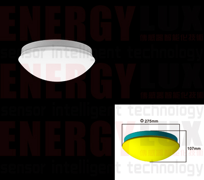 Es-Ml02c 360 Degree Dimming Ceiling Lamp with Microwave Sensor