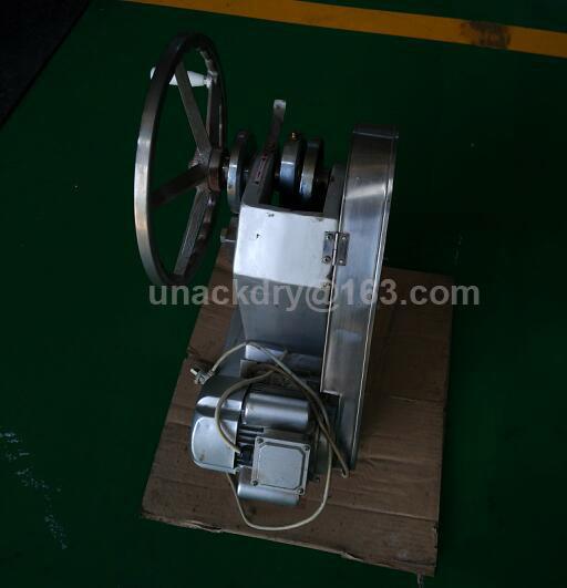 Tdp-1.5 Tablet Press Machine for Lab