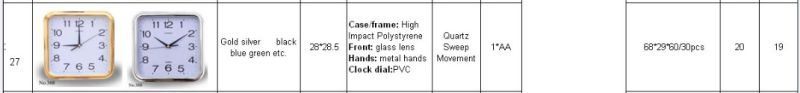 Silver Frame Logo Printing Square Plastic Wall Clock (Item27)