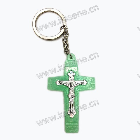 Christmas Gifts: St. Benedict Metal Cross Key Chain, Luminou Bible