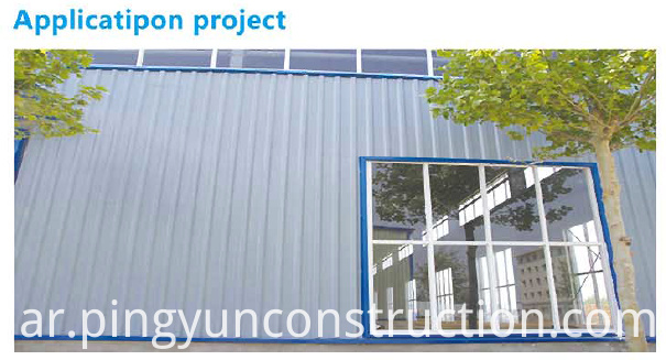 pvc roofing sheet for warehouse