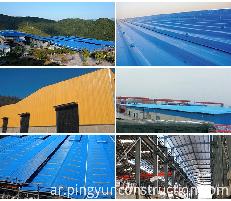 asa pvc roof tile application