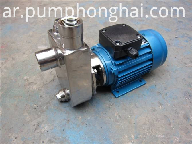 HYLZ stainless steel self priming centrifugal pump