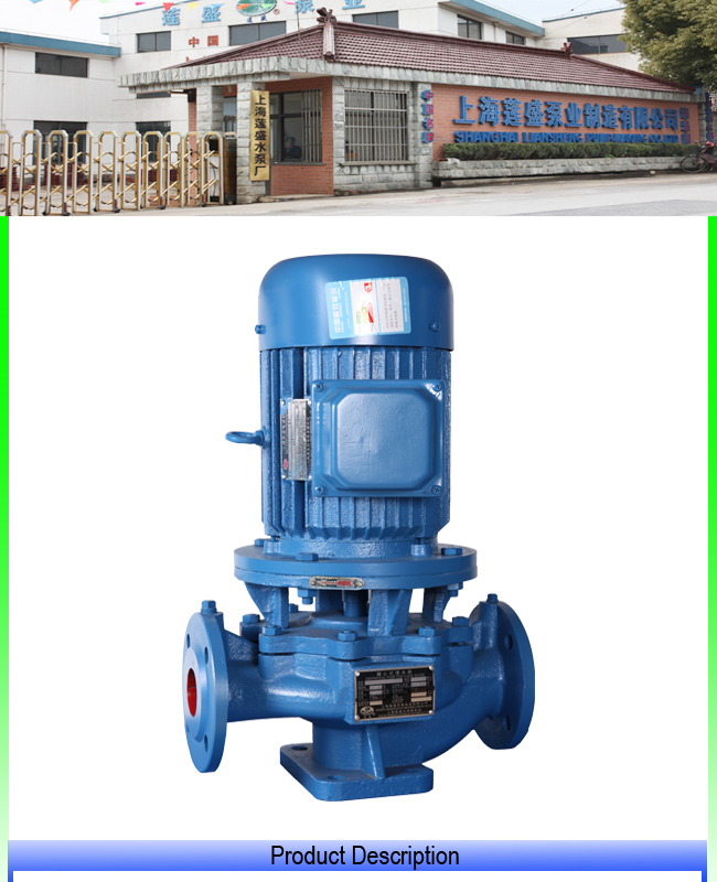 Stainless Steel Vertical Multistage Pipeline Centrifugal Pump
