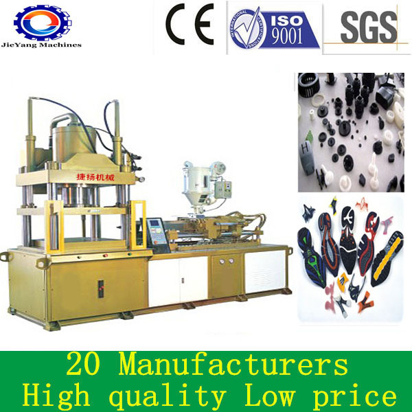 Vertical Horizontal Plastic Injection Molding Machines for Shoes