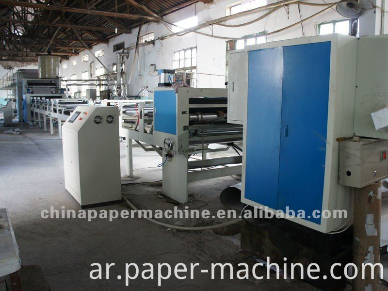 Cardboard Paper Making Machine