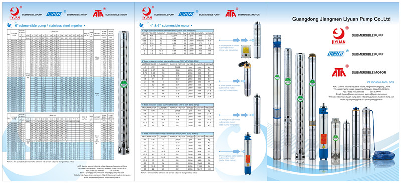 Submersible Pump Catalog