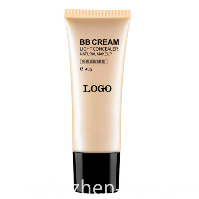 skin whitening night cream