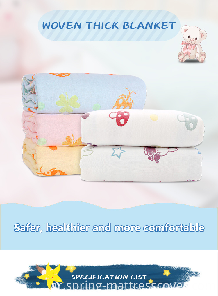 Soft Animal Baby Multilayer Blanket