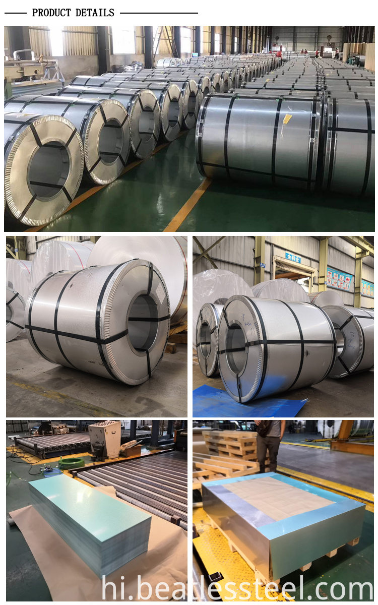 az100 galvalume steel in coil