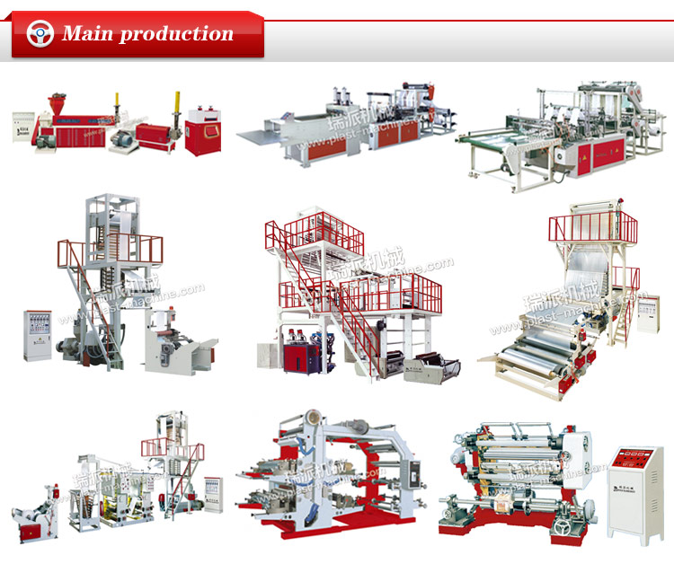 Plastic Film Blowing Machine for 3 Layers