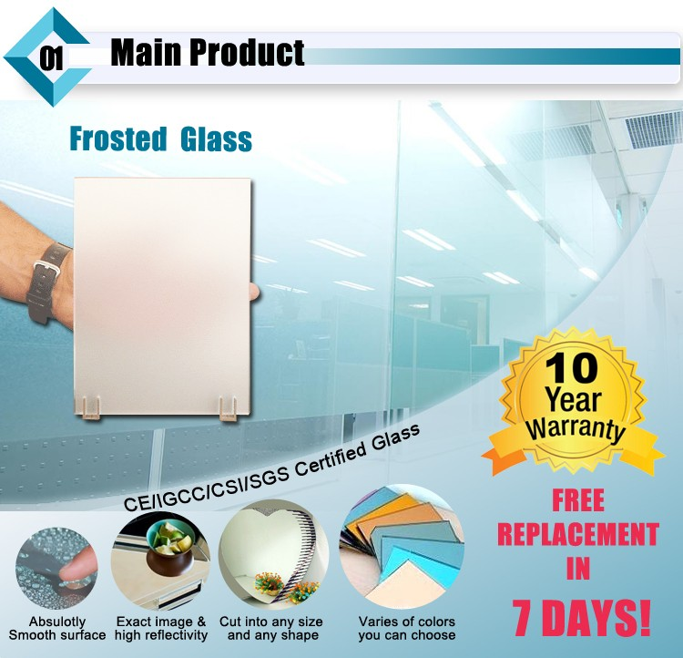 Tempered Frosted Glass