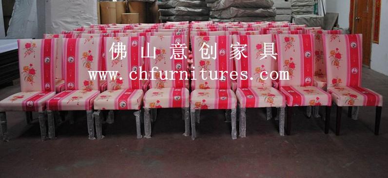 Modern Aluminum Wood Grain Restaurant Chair for Dining Room (YC-E62)