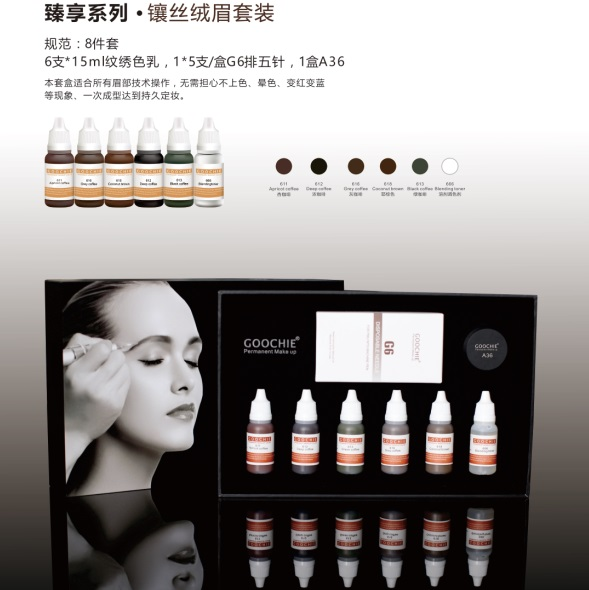 Plant Essence Semi Permanent Makeup Eyebrow Pigment Tattoo Color Kit