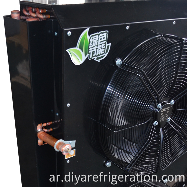 Fan Motor Air Cooled Condenser