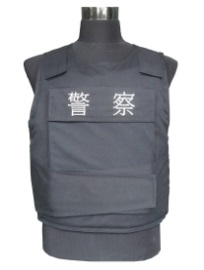 Type 1 Military Tactical 2 Grade Protection Soft Bulletproof Vest