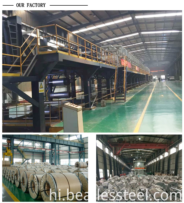 galvanized spcc steel sheet coil