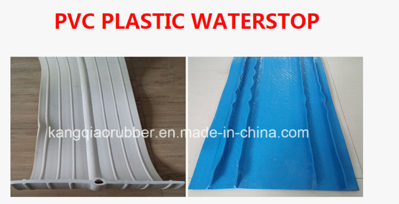 High Grade PVC Water Stop with Reasonable Price (made in China)