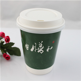 Biodegradable Paper Disposable Coffee Cup with Cover