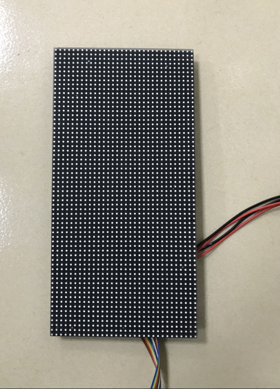 Indoor LED Panel