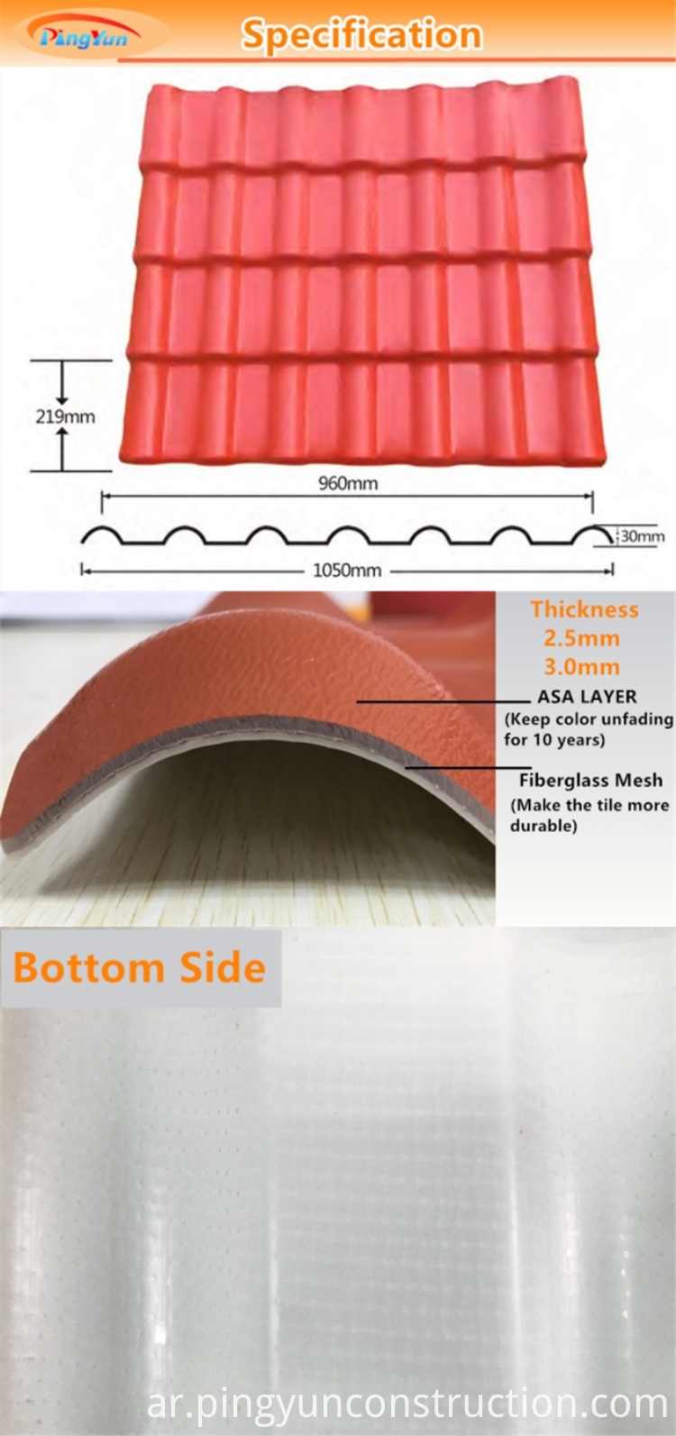 Fiberglass royal roof sheet