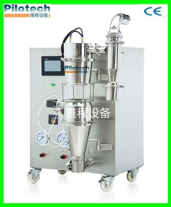 Pharmaceuticals Dryer Small Used Fluid Bed Granulator and Coater