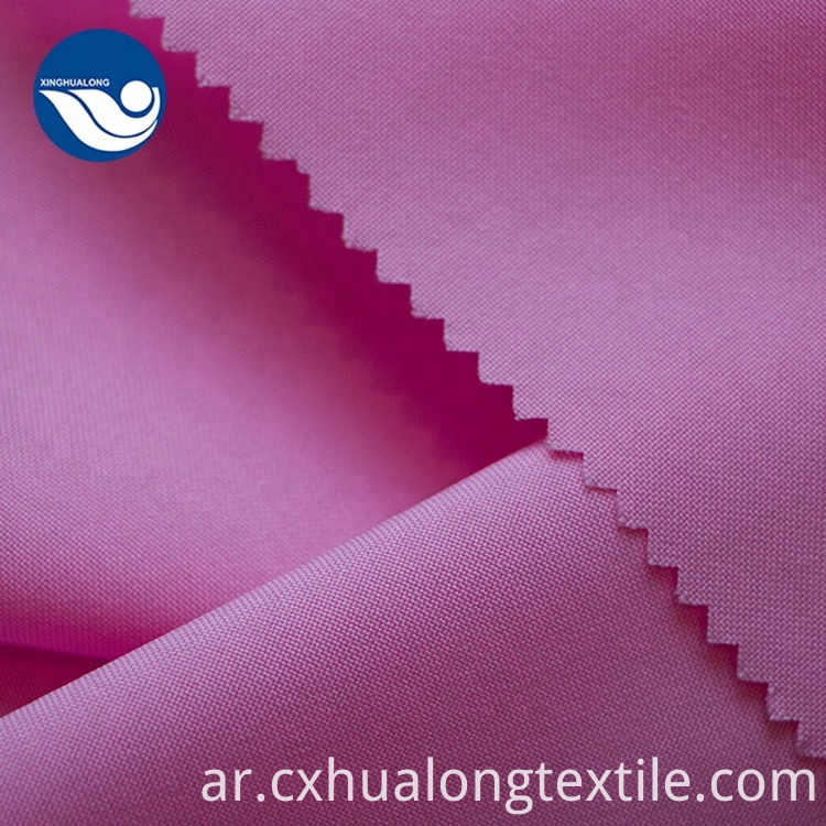 Two-way stretch antistatic mini matt fabric