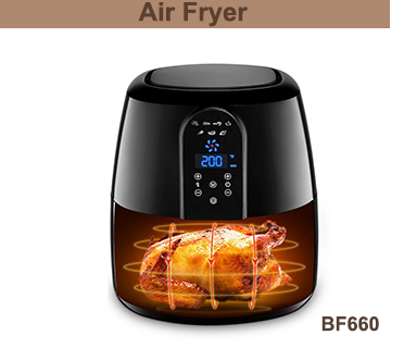 Digital Touch air fryer