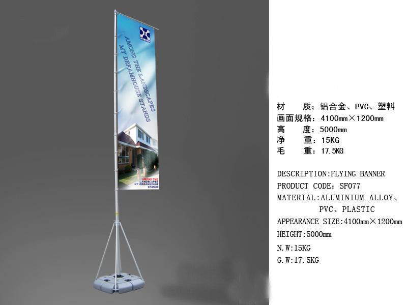 Double Sided Custom Flags For Business Advertising Flags 5m Height