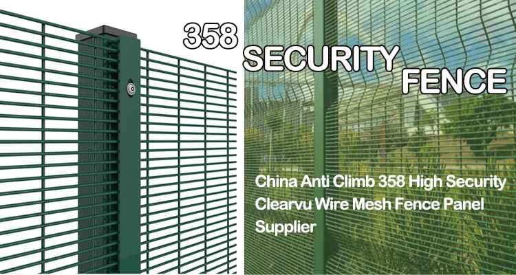 High security anti-climbing 358 wire mesh fence panels