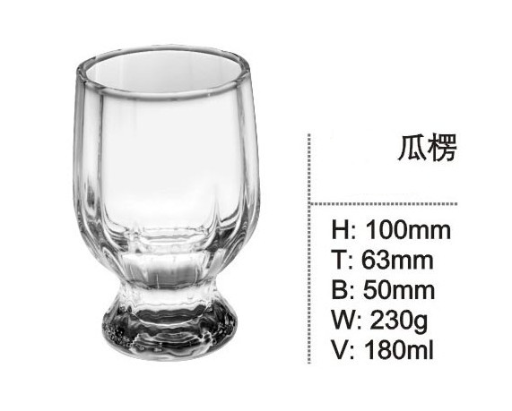 High-Quality Glass Cup Drinking Glass Beer Cup Set Kb-Hn0282