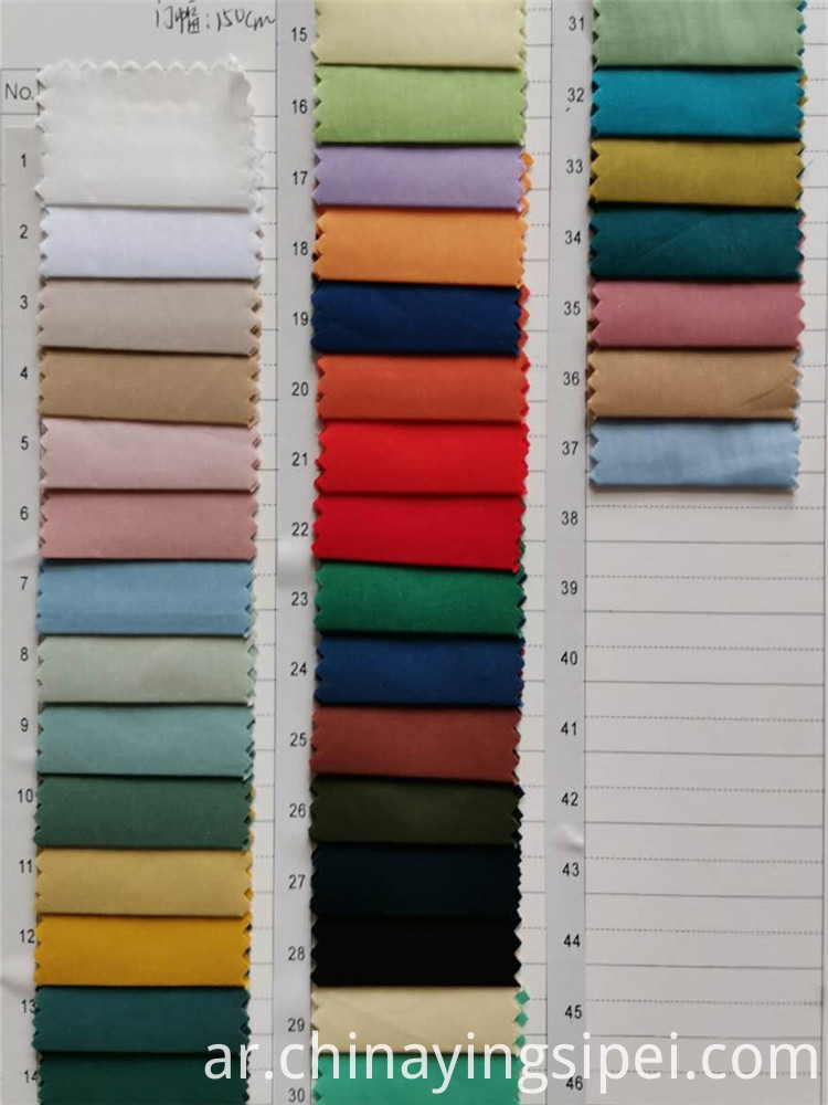 Stock lot Wholesale solid woven nylon cotton fabric