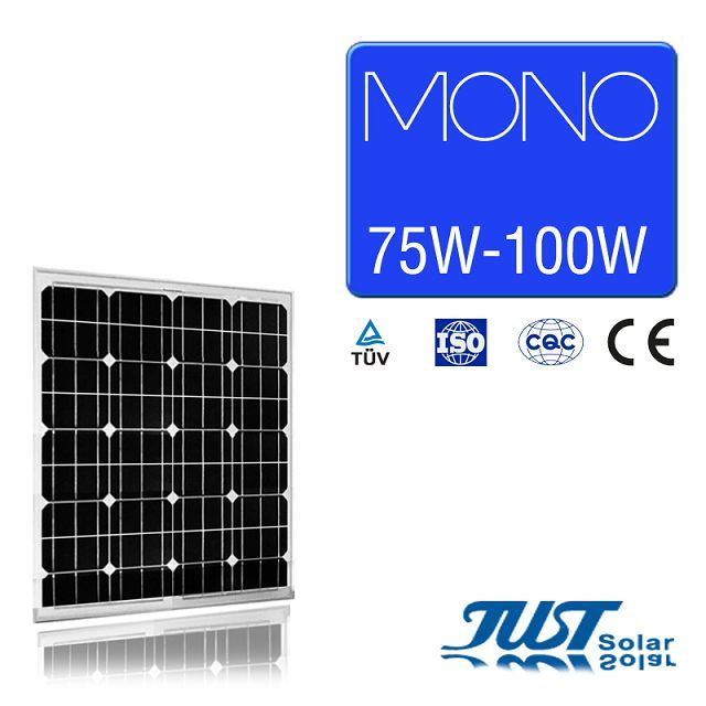 75W Mono Solar Panels in Pakistan